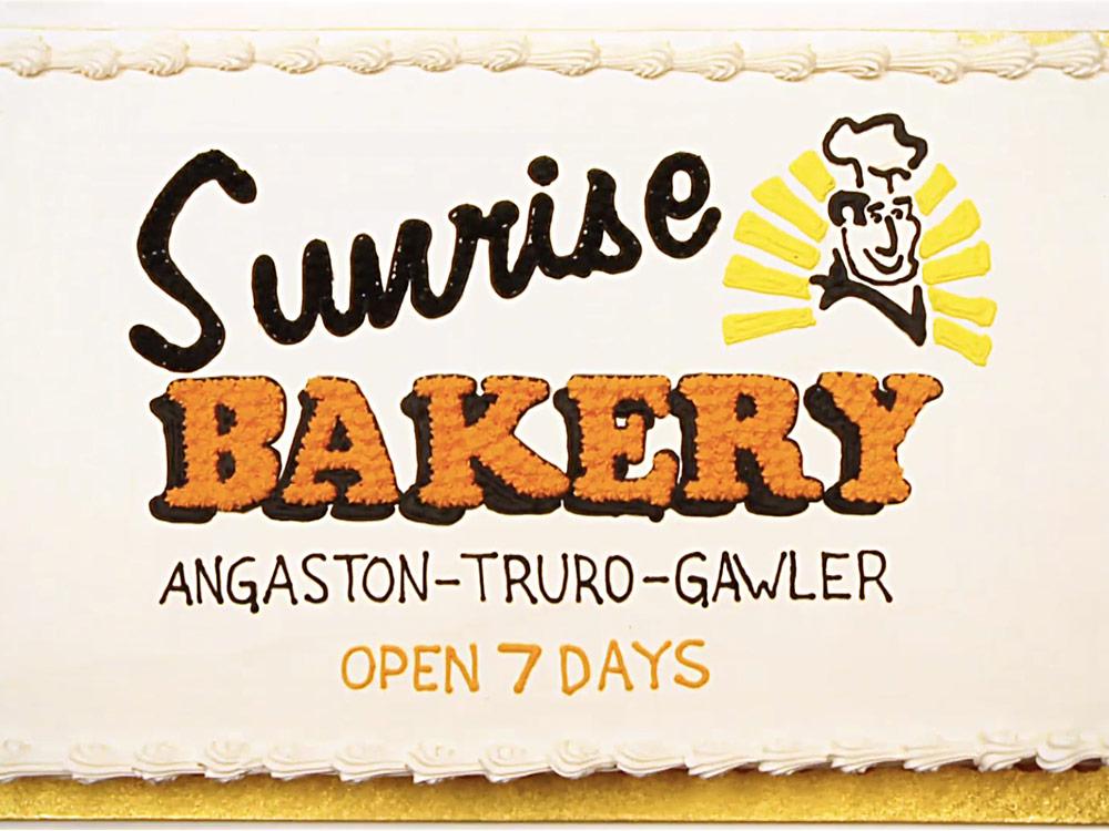 Sunrise Bakery TVC endscreen cake